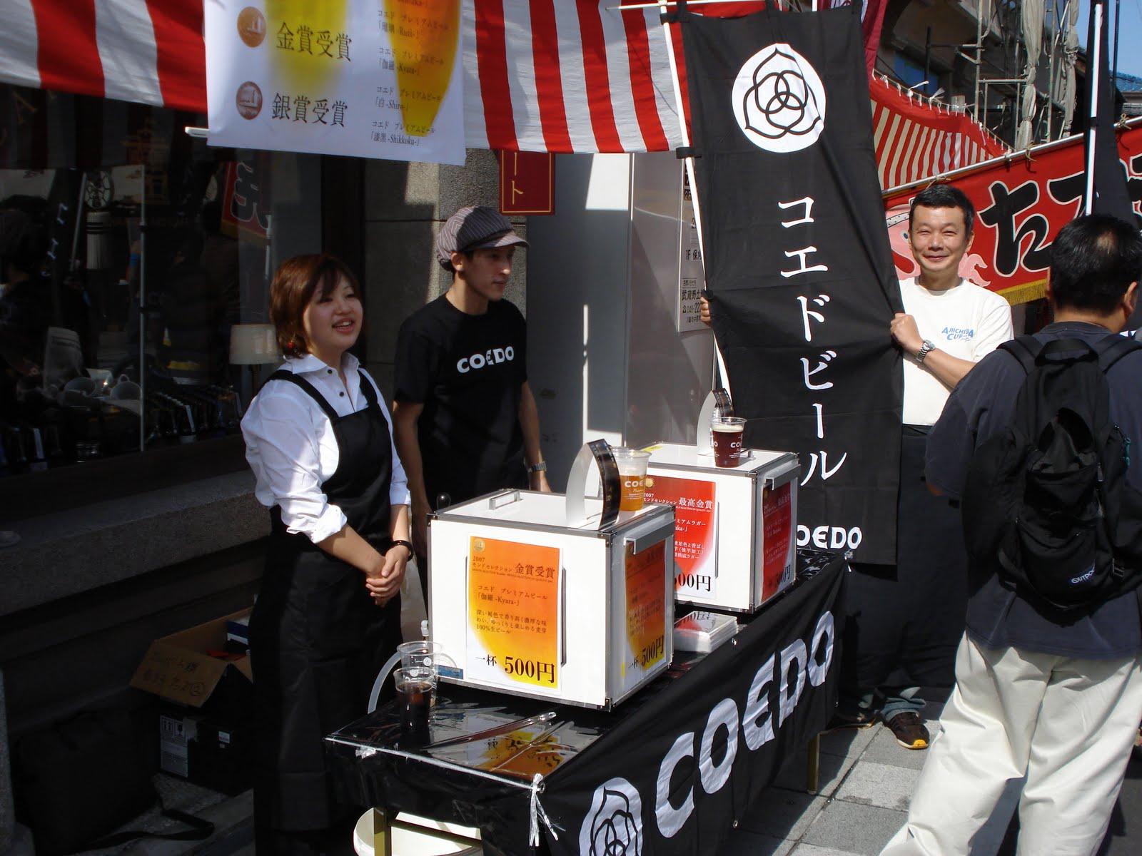 Kawagoe beer